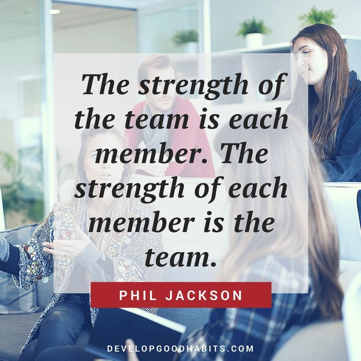 Teamwork Relationship Quotes: Love Quotes : Teamwork Quote -Soft Skills –Phil Jackson