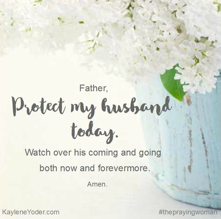 love quotes father protect my husband today watch over his