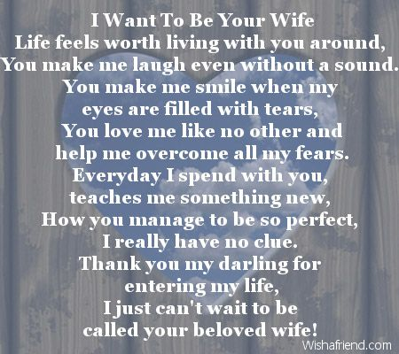 i want to marry you poem