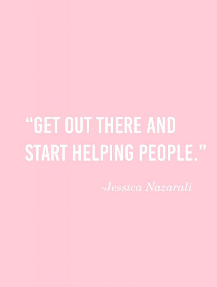 Motivational Quotes : Always Help Others… – OMG Quotes ...