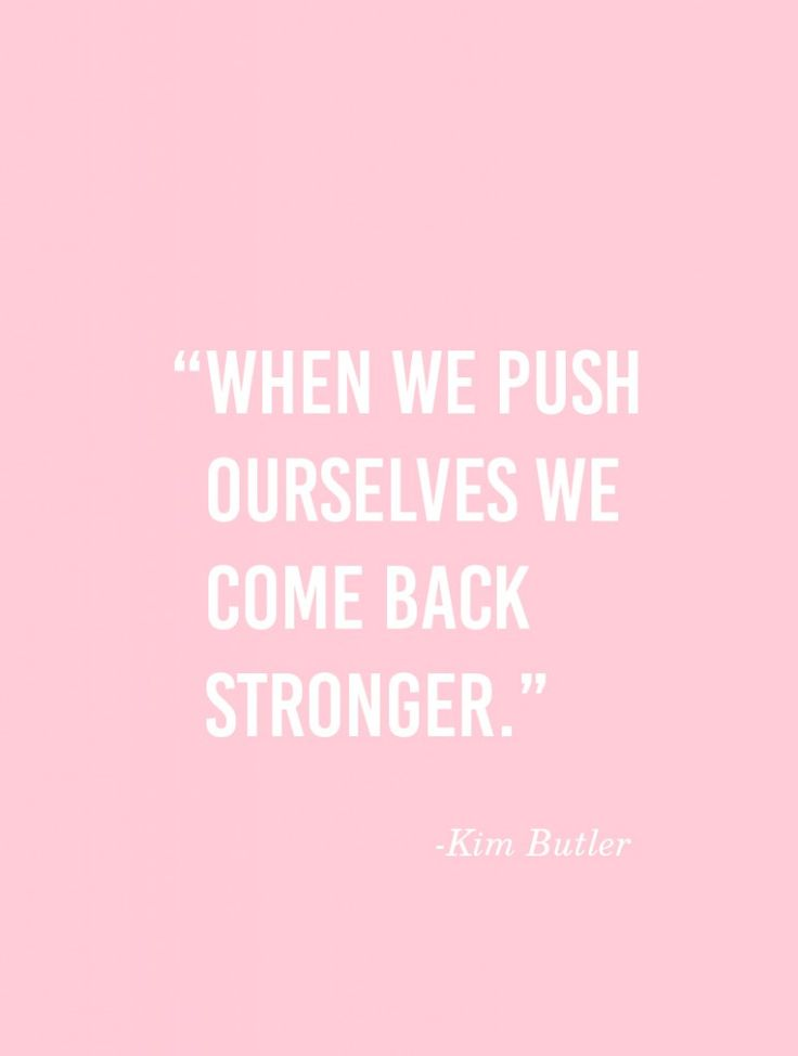 Motivational Quotes Keep Pushing Yourself Omg Quotes Your