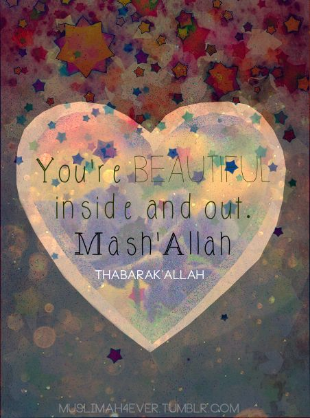 Islamicy Quotes For Him | Quotes About Love For Him Islamic Quote Omg Quotes