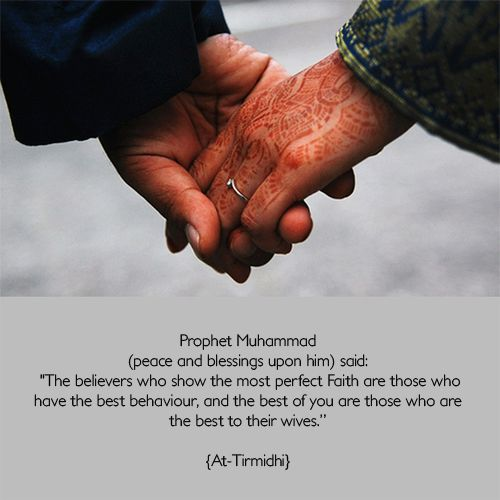 Muslim Quotes On Love Magnificent Quotes About Love For Him  Marriage In Islam Omg Quotes