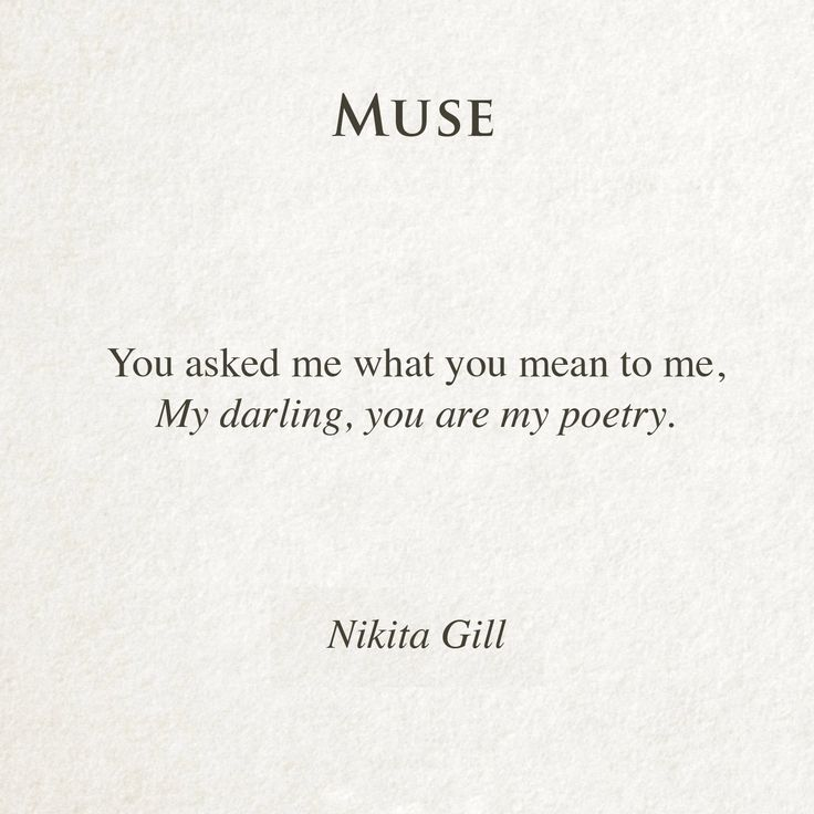 """Quotes About Love For Him : """"My Darling, You Are My Poetry"""