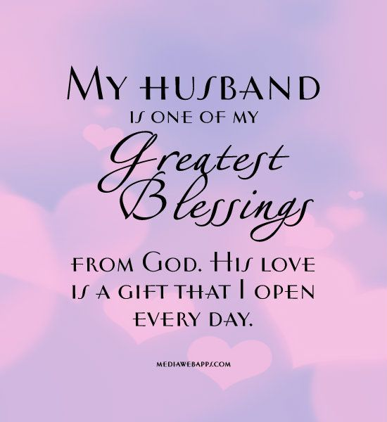 Love Quotes For A Husband Mesmerizing Love Quotes  Love Quotes For Your Husband  My Husband Is One Of