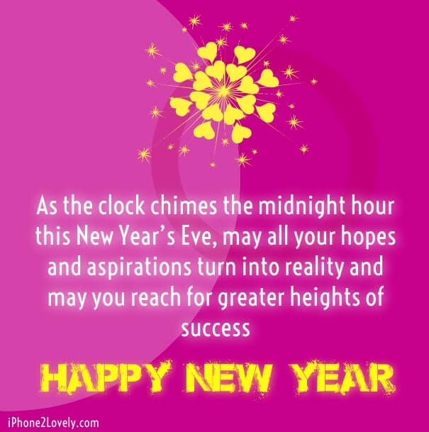 Happy New Year 2018 Wishes Quotes Happy New Year 2018 Quotes Msg