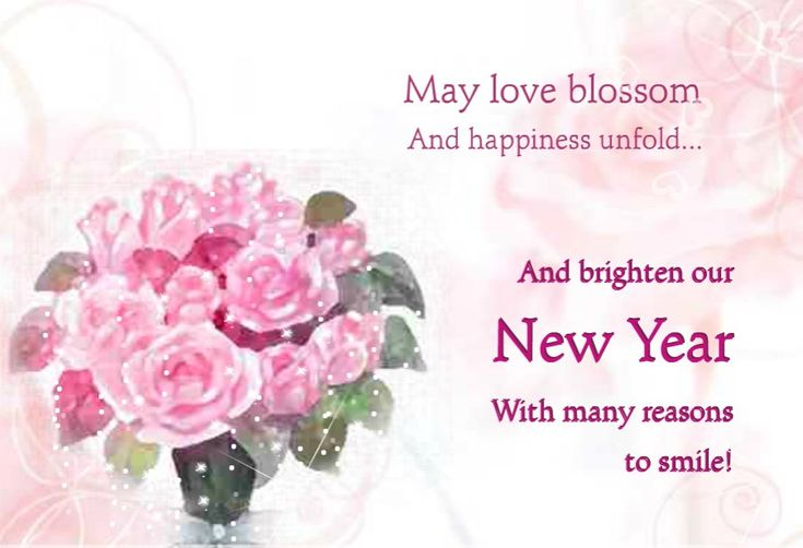 Happy New Year 2018 Wishes Quotes : New Year Greeting Card ...