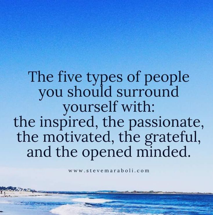 Inspirational Quotes About Strength The Five Types Of People You