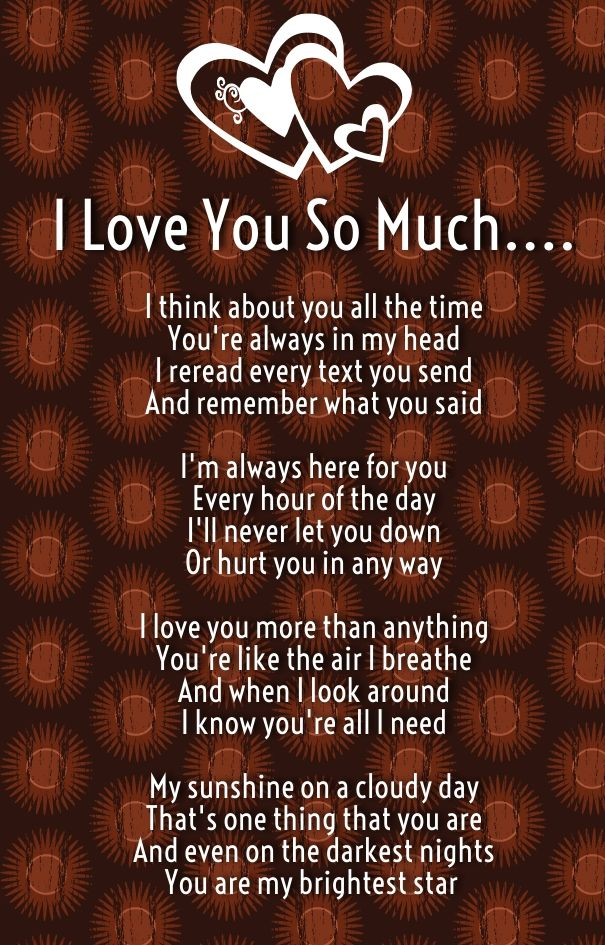 As The Quote Says U2013 Description. I Love You So Much Poems ...