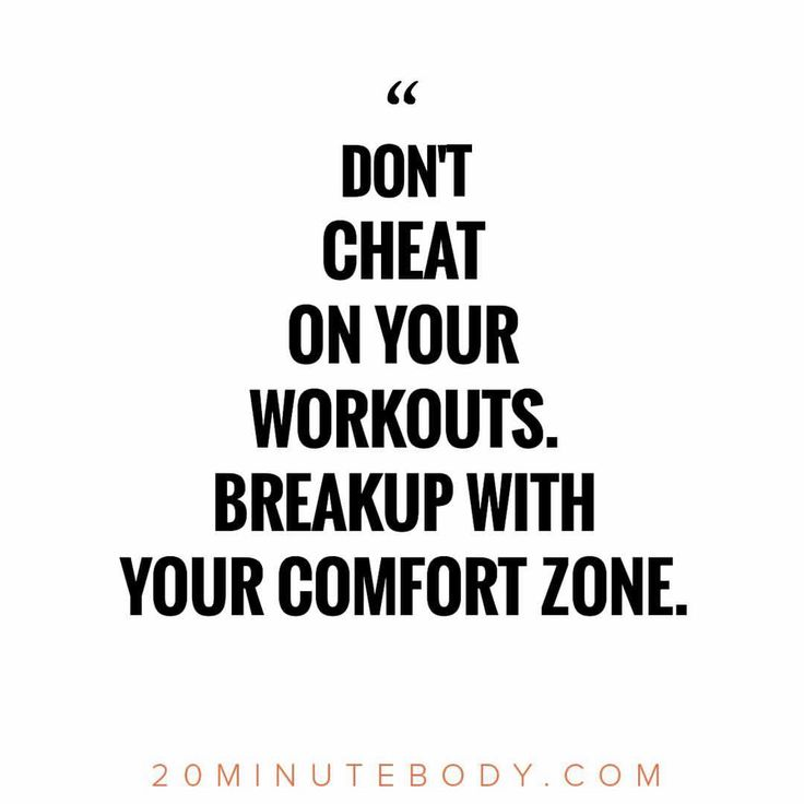 Best Health and Fitness Quotes : Best relationship advice I ...