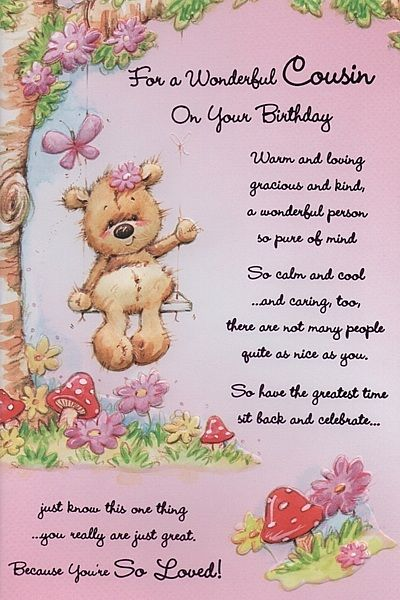 Birthday quotes birthday cards female relation birthday cards as the quote says description birthday cards bookmarktalkfo Images