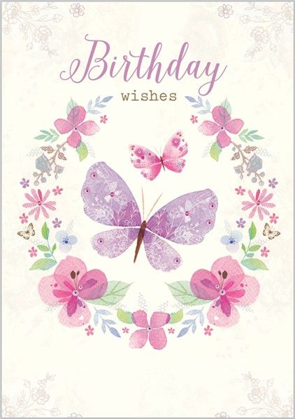 Birthday quotes card ranges 7579 butterfly garland abacus as the quote says description m4hsunfo