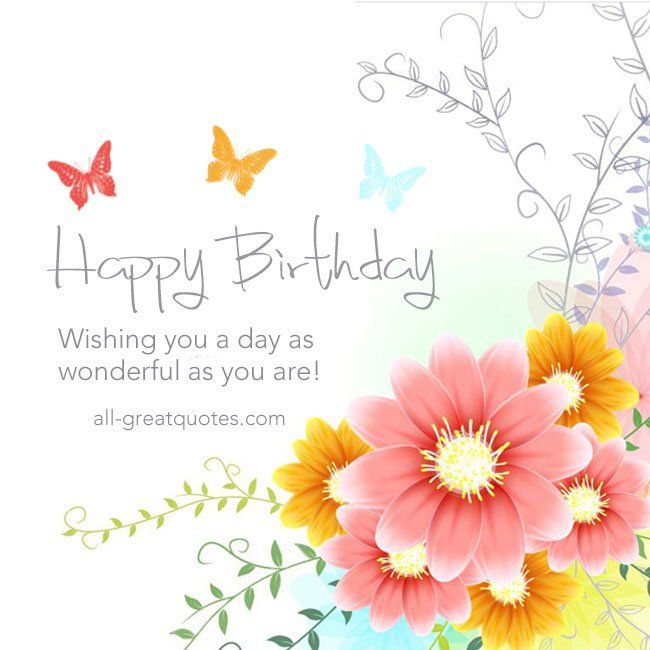Birthday Quotes : Happy Birthday