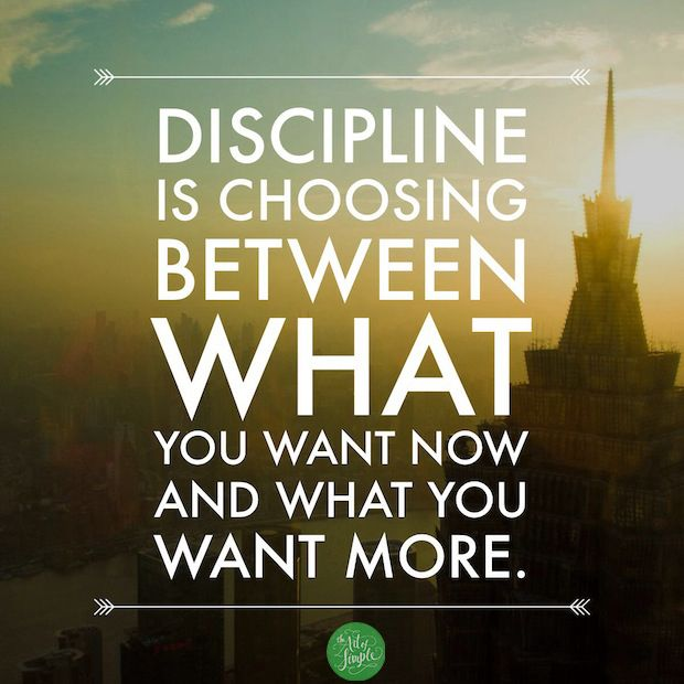 As The Quote Says U2013 Description. Discipline ...