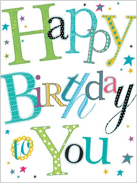 Extra Large Cards 5494 Happy Birthday To You Abacus Cards