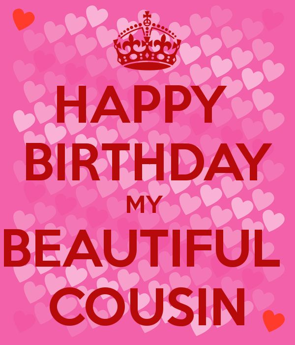 Birthday Quotes Happy Birthday Beautiful Cousin Omg