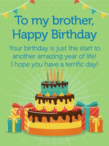 Happy Birthday Quotes Have a Terrific Day Happy Birthday Card for