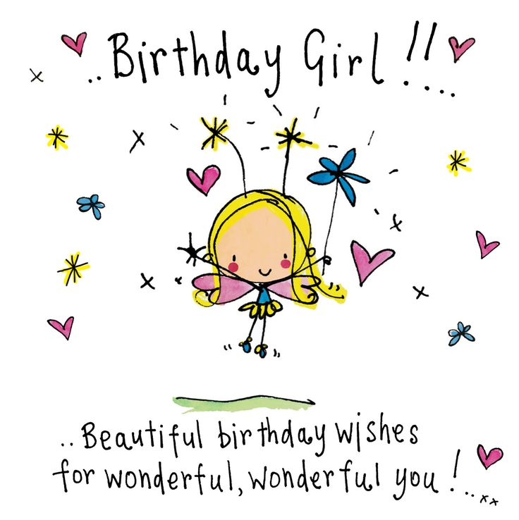 Birthday Girl Quotes