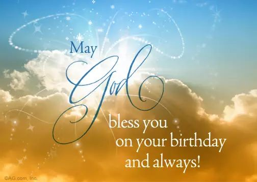 Happy Birthday Quotes : May God bless you on your birthday ...