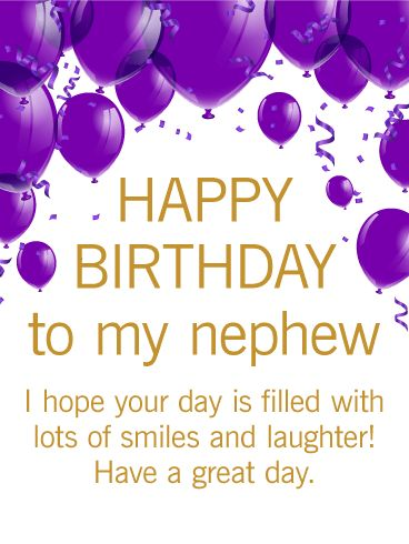 Happy birthday quotes purple birthday balloon card for nephew as the quote says description purple birthday balloon card bookmarktalkfo Gallery