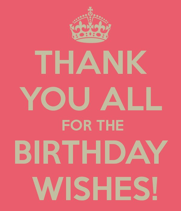 Happy Birthday Quotes : Thank You For Birthday Wishes Messages – OMG Quotes