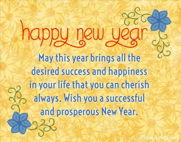 happy new year 2018 wishes quotes best new year messages in english