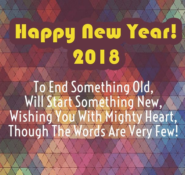 Happy New Year 2018 Wishes Quotes Inspirational New Year Quotes