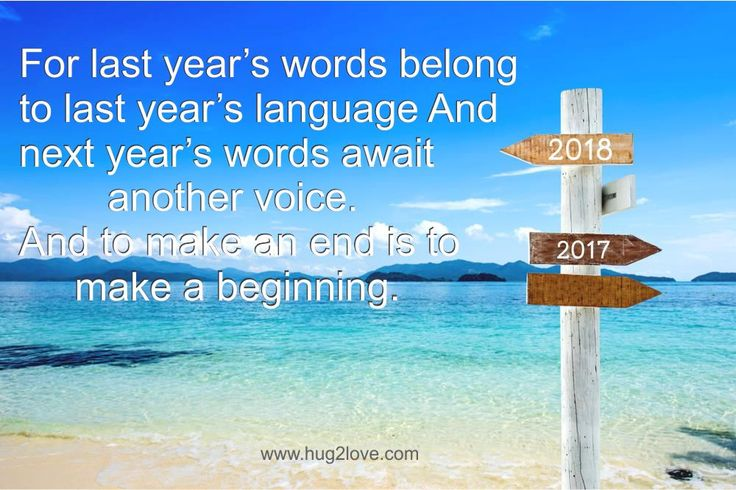 happy new year wishes quotes new years resolutions