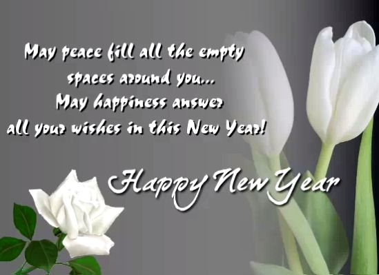 as the quote says description peaceful new year greating card