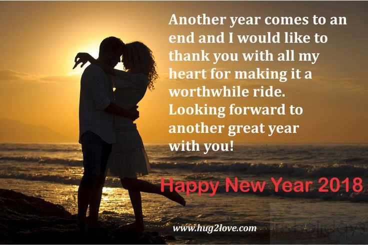 as the quote says description romantic new year 2018