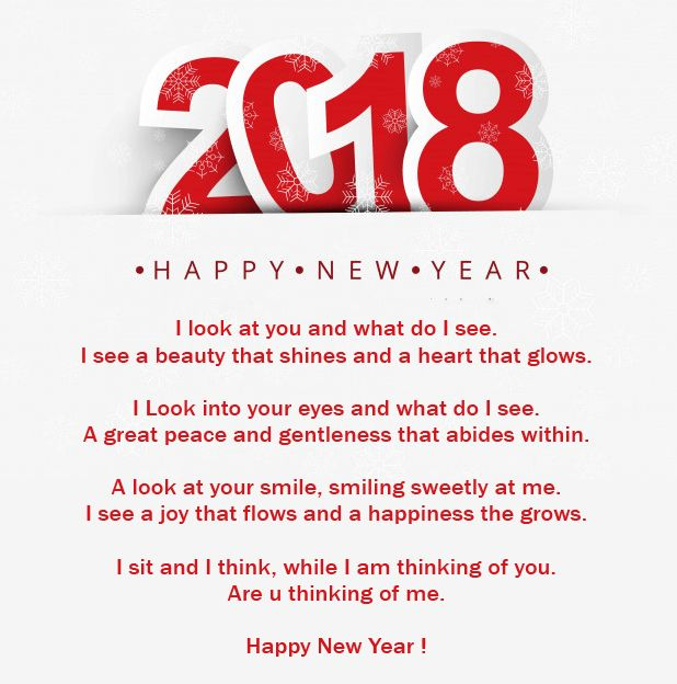 Happy New Year 2018 Wishes Quotes : Romantic New Year 2018 Poems ...