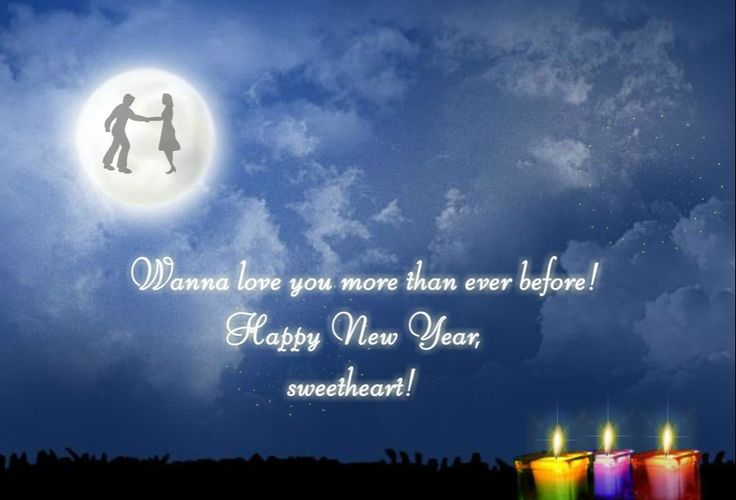 as the quote says description romantic new year greeting card