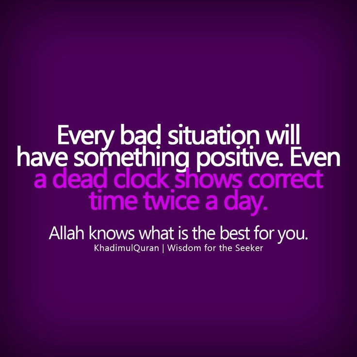 Inspirational Quotes About Strength Islam Omg Quotes Your Daily