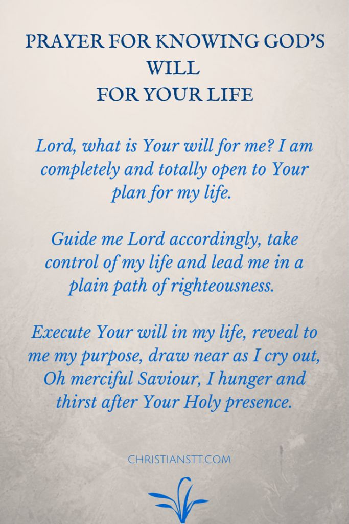 Life Quotes Inspiration Prayer For Knowing Gods Will For Your