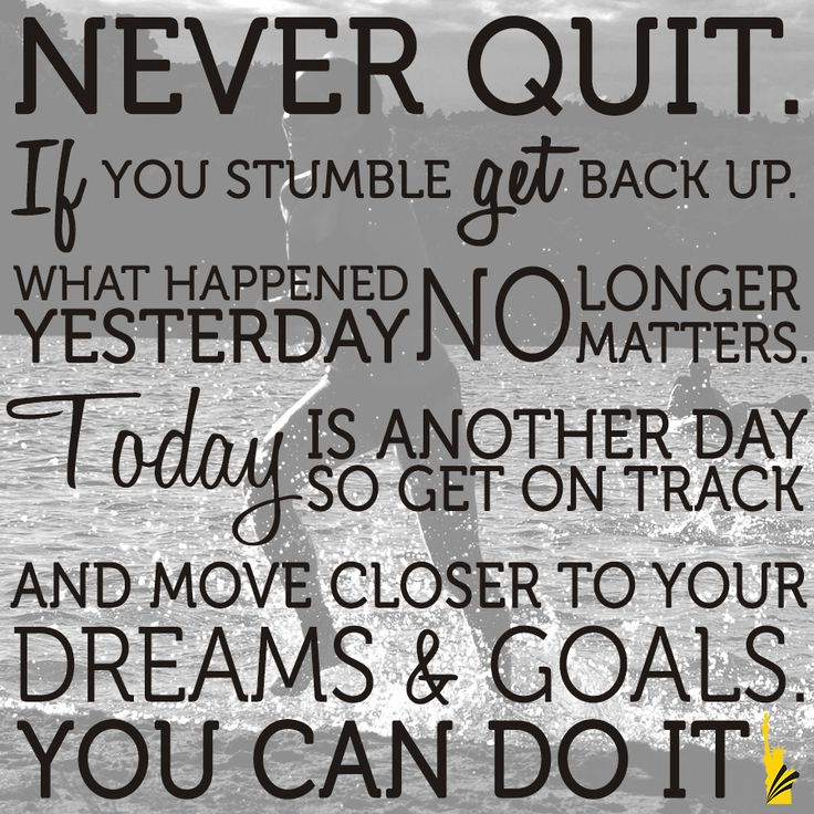 Life Quotes Inspiration Some Days It Is Hard To Keep Going But