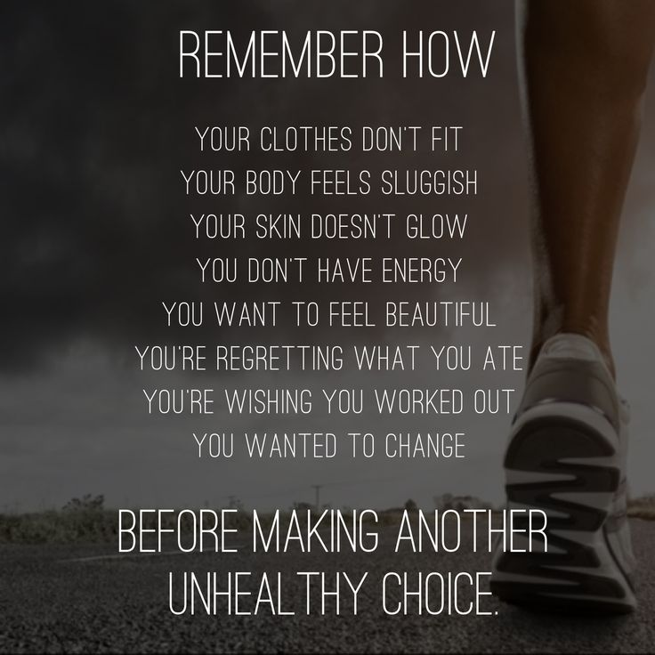 Motivational Fitness Quotes I Needed This So Happy To Read This Right After A Cardio Workout And Right Befo Omg Quotes Your Daily Dose Of Motivation Positivity Quotes
