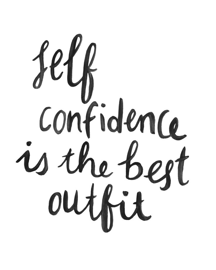 cute self confidence quotes