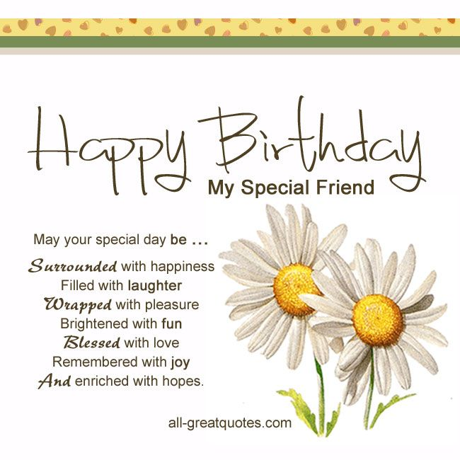 Birthday quotes free birthday cards happy birthday my special as the quote says description free birthday cards bookmarktalkfo Choice Image