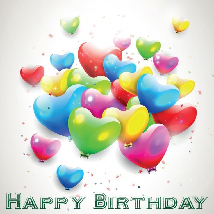 As The Quote Says Description Free Greeting Cards Happy Birthday Balloons