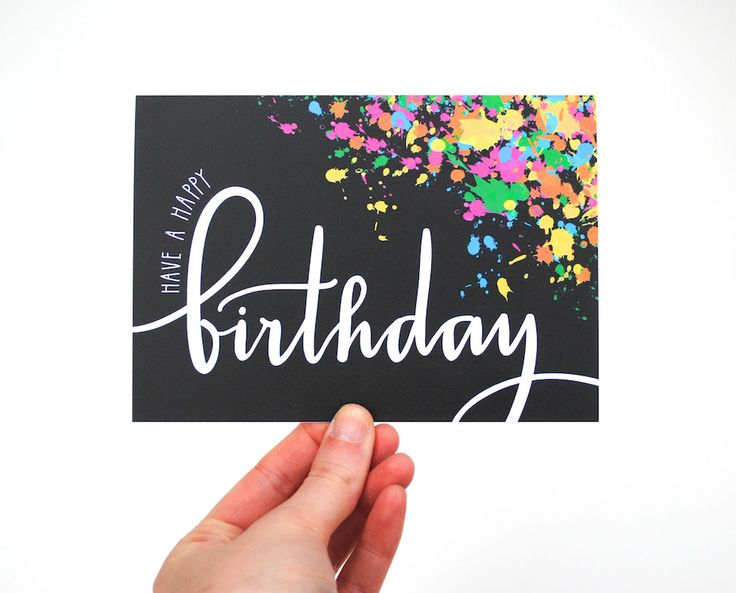 Birthday Cards By Text ~ Birthday quotes have a happy birthday card white text and