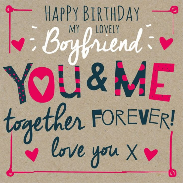 Birthday Quotes : The Collection Of Romantic And