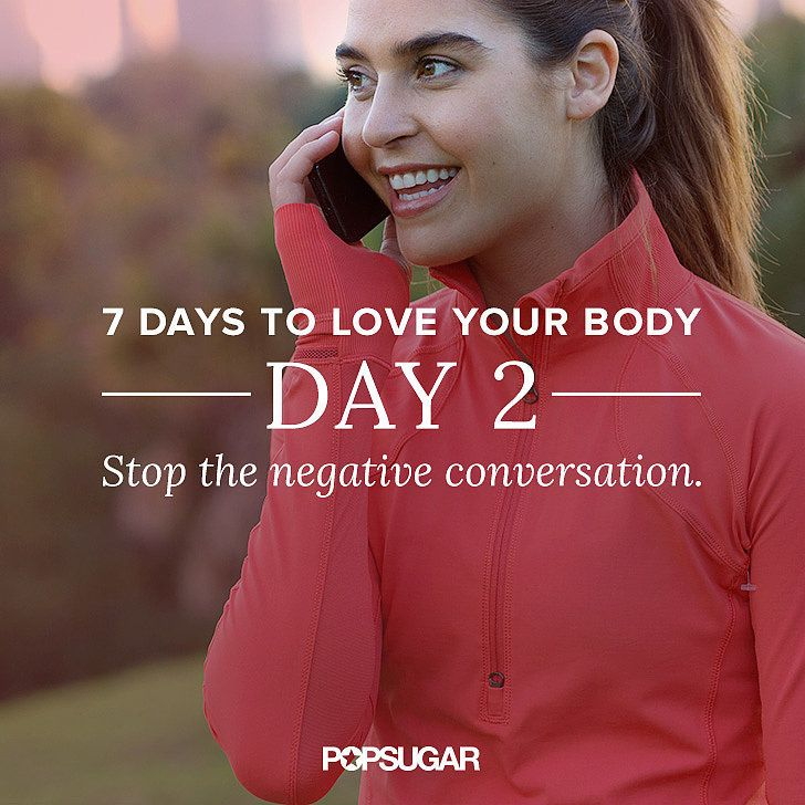 Love Your Body Fitness Quotes