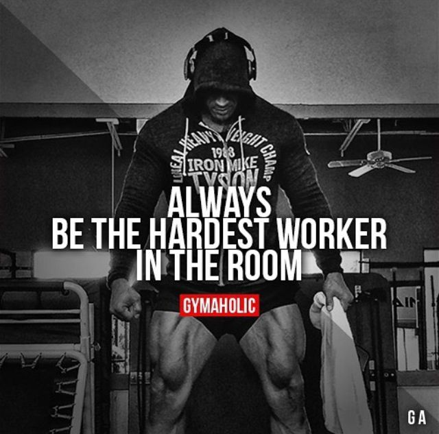 As The Quote Says U2013 Description. Motivation