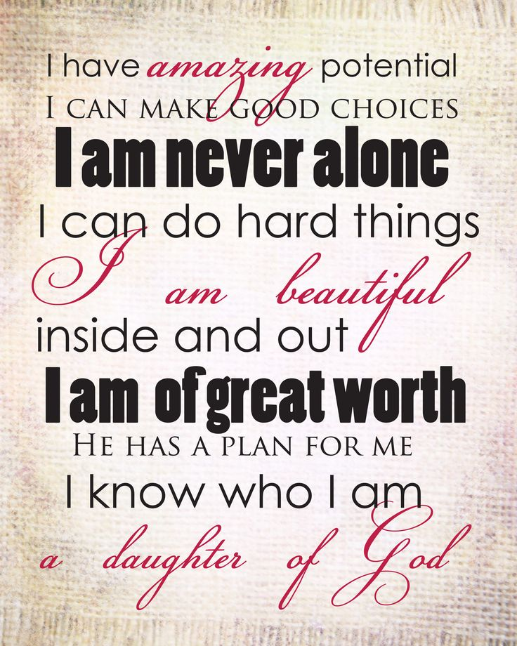 Life Quotes Inspiration I Am A Daughter Of God Omg Quotes