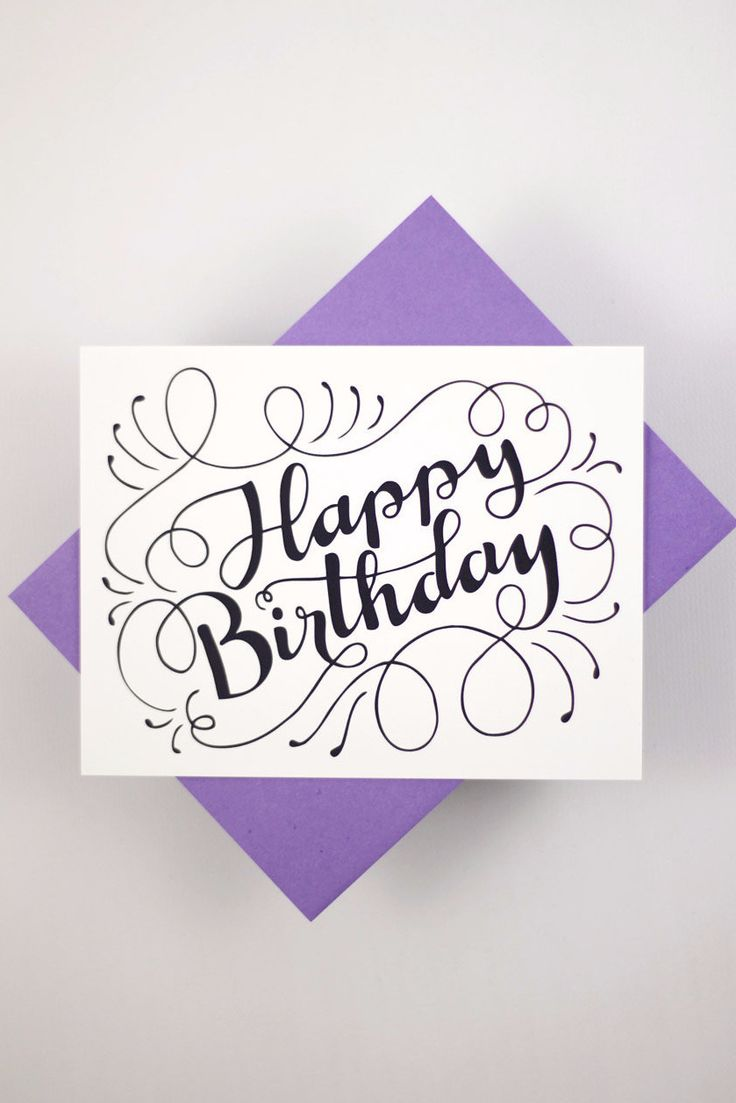 Best Birthday Quotes Send A Lovely Birthday Message With This Card