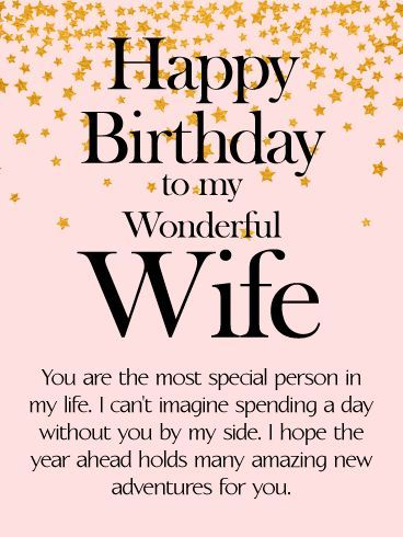 Best birthday quotes birthday wishes for wife quotes im sending as the quote says description m4hsunfo