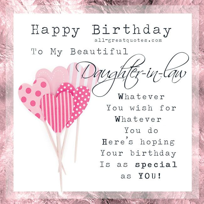 Happy Birthday Quotes Ideas Happy Birthday Daughter In Law Quotes