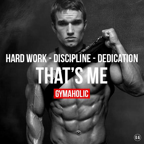 Best Health And Fitness Quotes What Defines Me Hard Work Discipline Dedication That S Me Omg Quotes Your Daily Dose Of Motivation Positivity Quotes Sayings Short Stories