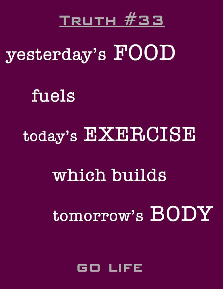 Best Health and Fitness Quotes : fitness truth #33 – OMG
