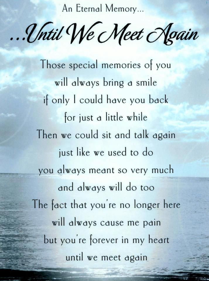 Missing Quotes Rest In Peace Quotes To My Heart Rest In Peace